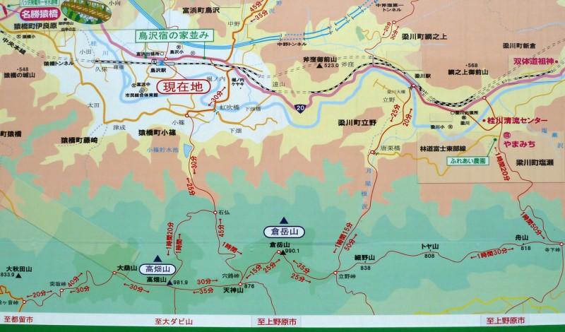 otsuki kuratake hike mt. fuji views