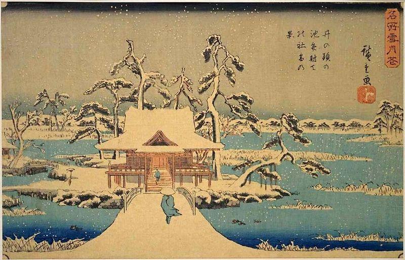 歌川広重 名所雪月花 井の頭の池 弁財天の社雪の景