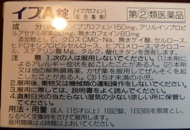 Can you take paracetamol and viagra