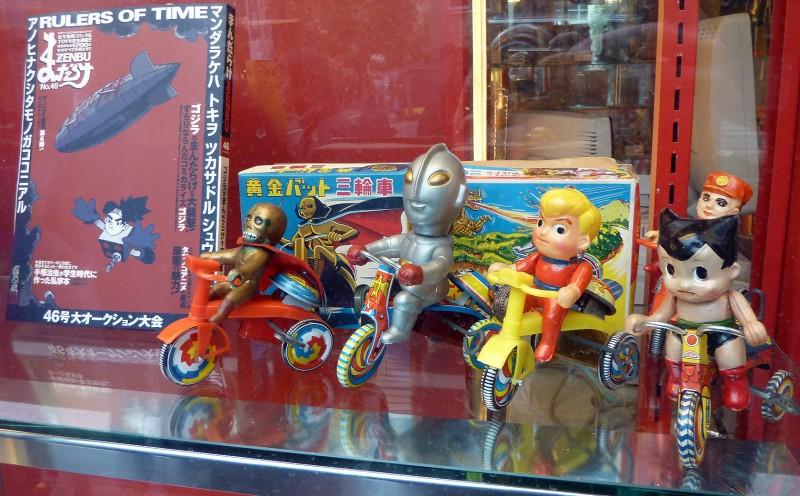 tokyo rare toys