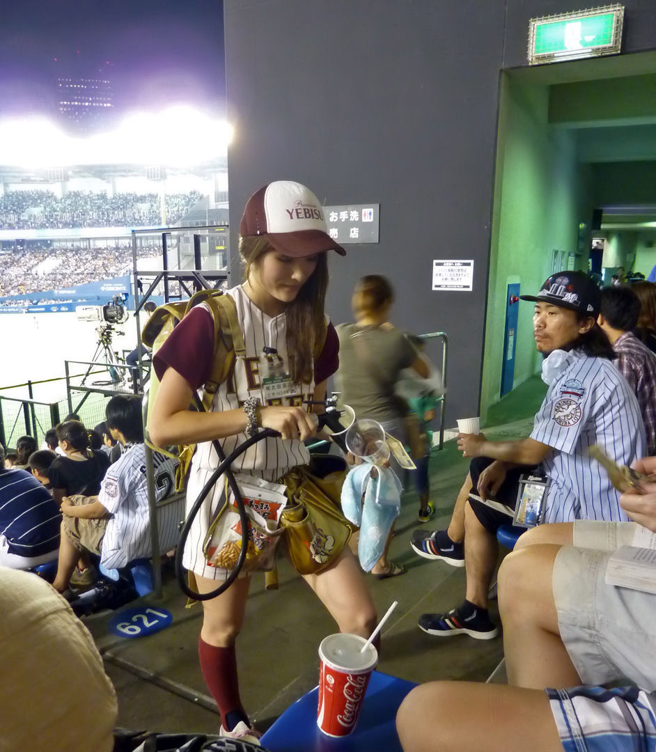 Japanese Beer girl at the Tokyo Dome, home of the Tokyo ... |Japanese Beer Girls