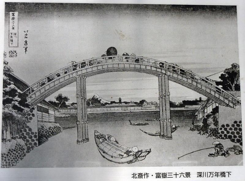 Thirty-six Views of Mount Fuji 富嶽三十六景 Fugaku Sanjurokkei ukiyo-e Japanese artist Katsushika Hokusai