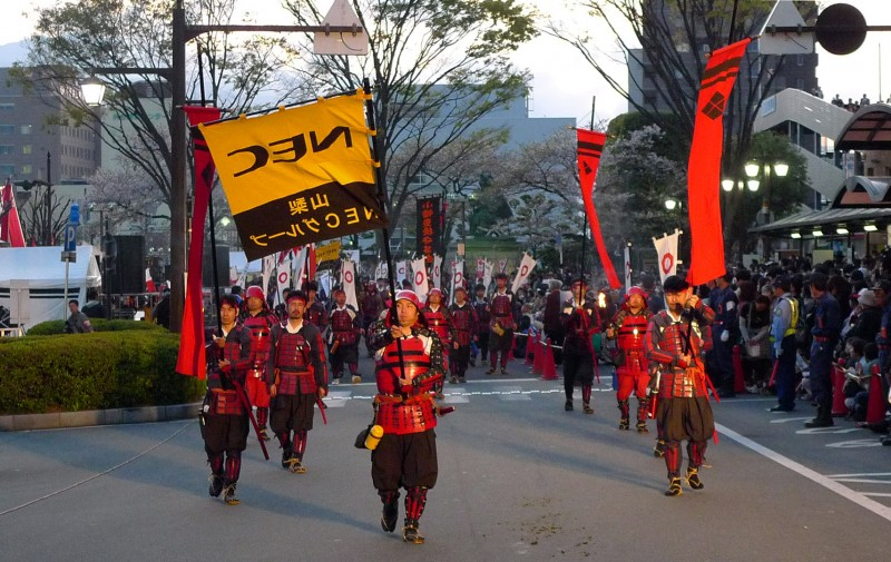 kofu takeda shingen festival flag carrying samurai yamanashi nec