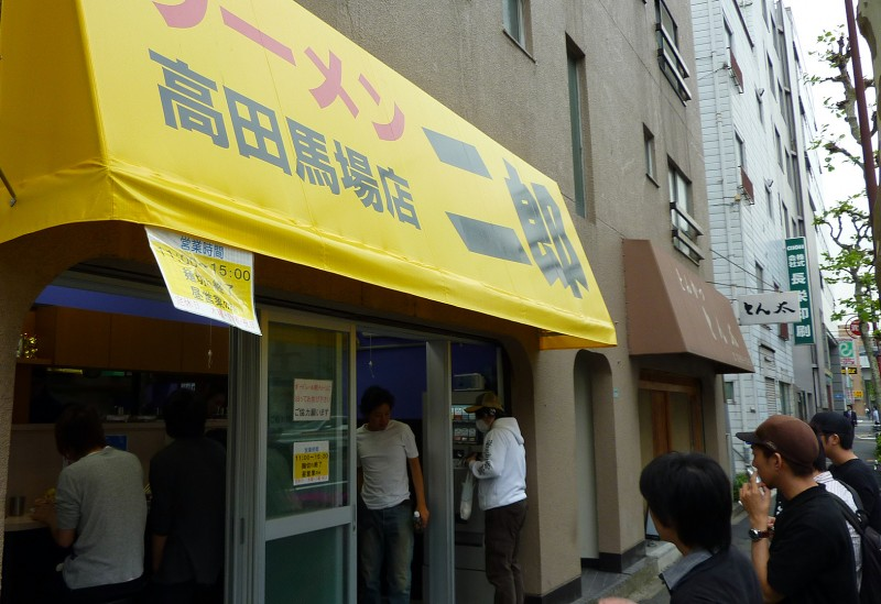 famous tokyo ramen shop