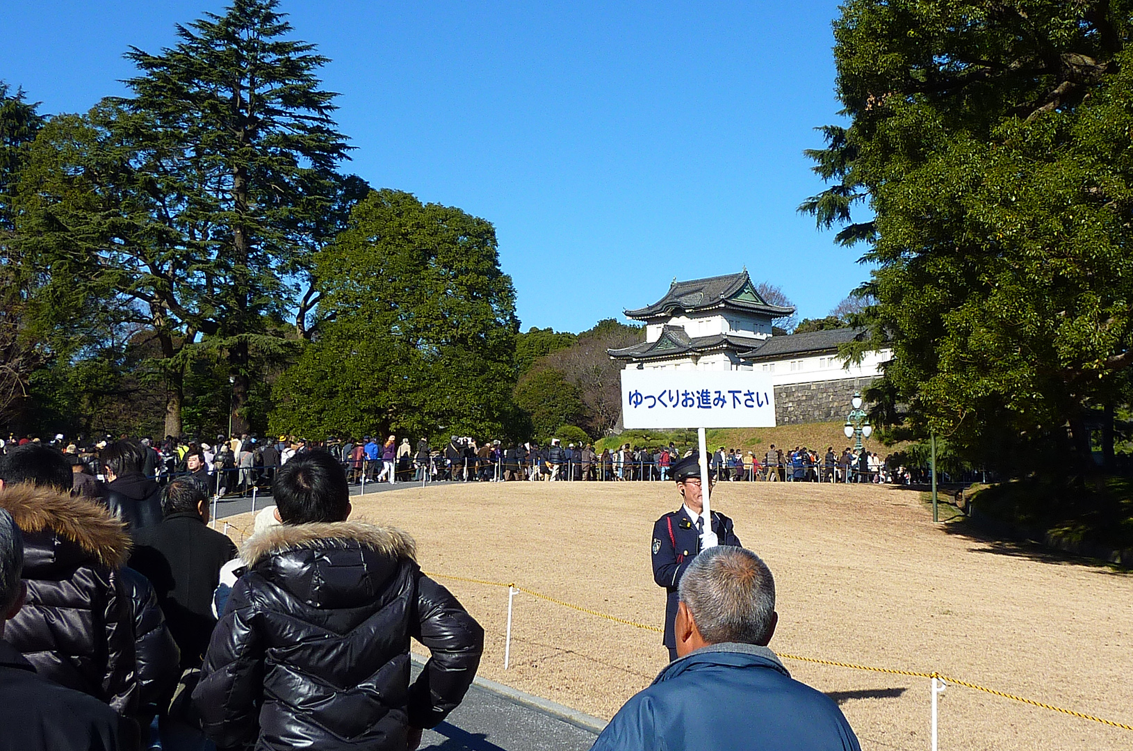 shogatsu « TravelJapanBlog.com