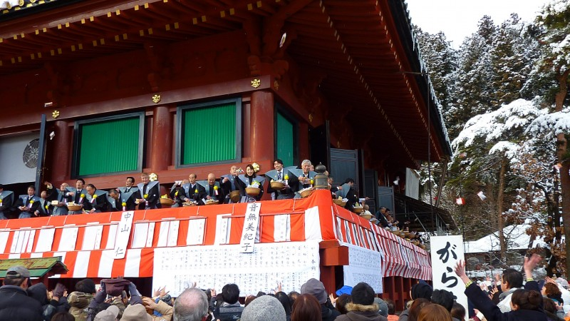 setsubun nikko japan bean throwing festival 節分