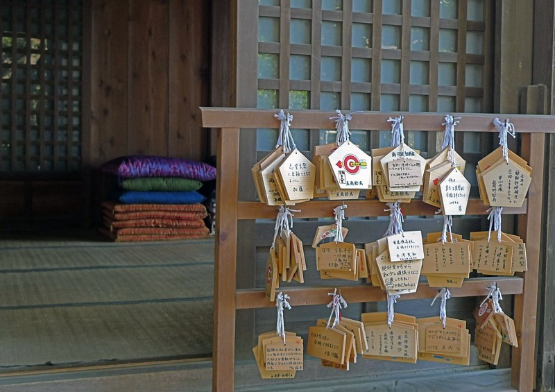 wooden emotive plaques japanese shrines color silk cushions pillows