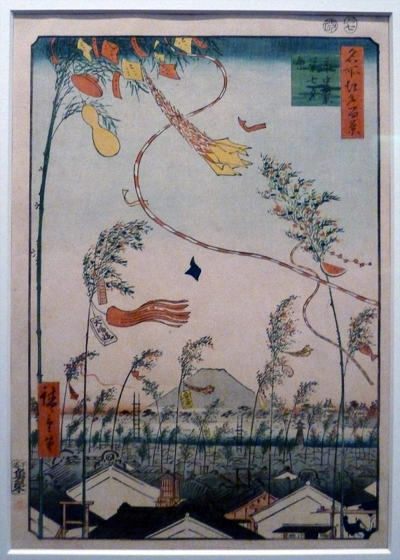 hiroshige One Hundred Famous Views of Edo: Tanabata Star Festival in a Bustling Town