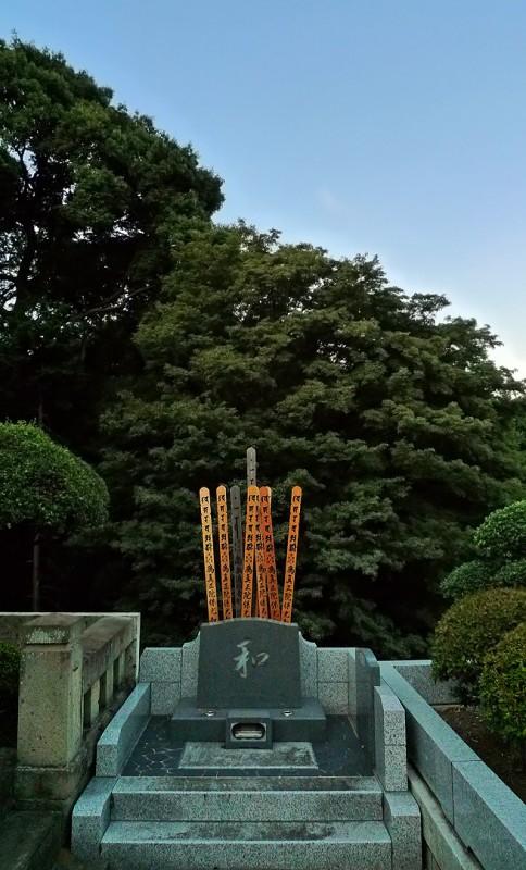 和 peace harmony balance japan gokokuji