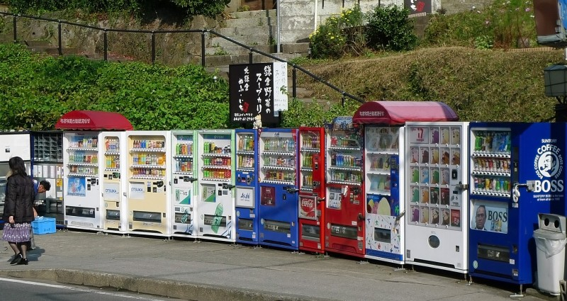 kamakura japan vending machine