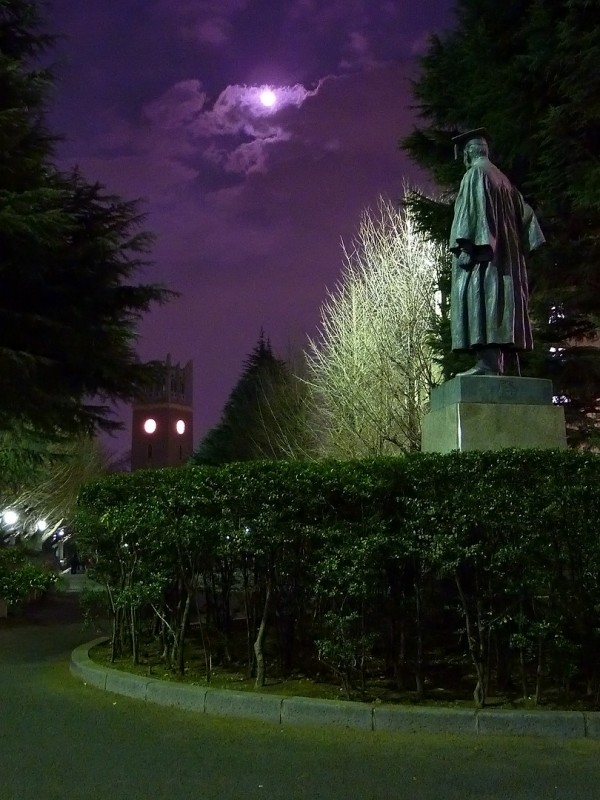 Waseda University night full moon