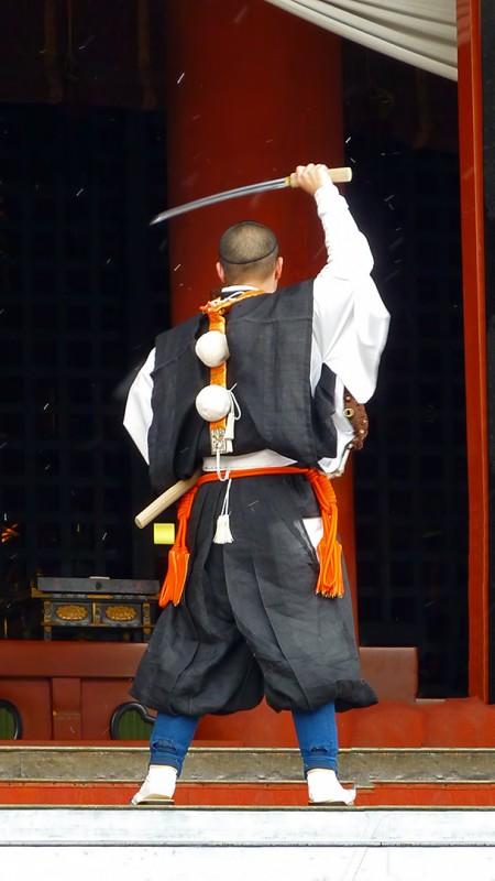 rinnoji nikko sword samurai