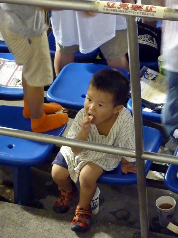 japanese boy baseball game lotte marines potato chip no standing sign