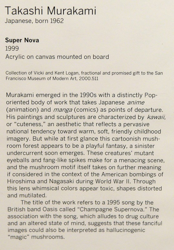 takashi murakami super nova description