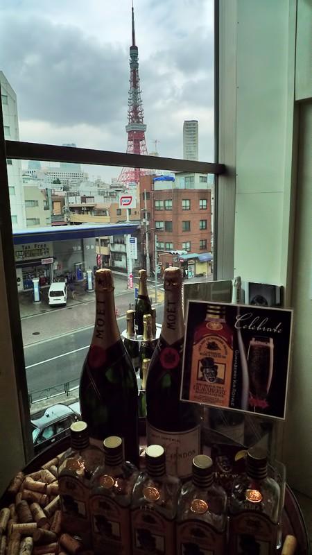 Nissin World Delicatessen tokyo tower liquor store tokyo azabu