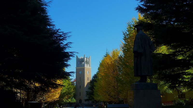 waseda university autumn