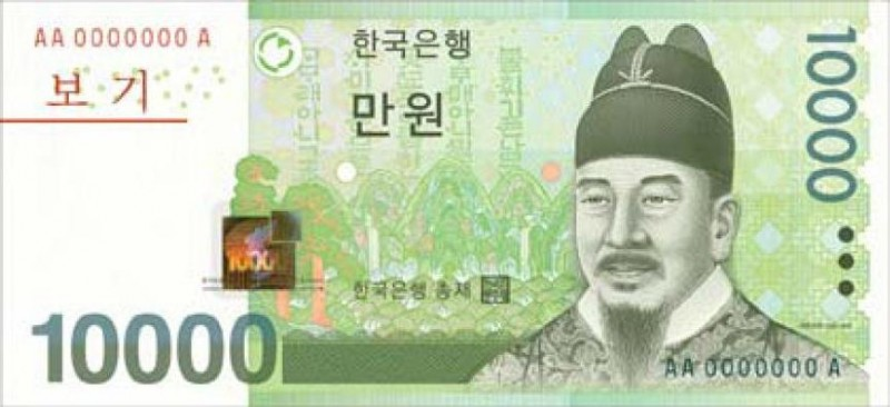 change us dollars into korean won south best rate airport atm how to