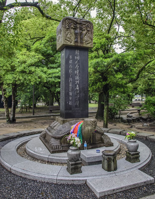 the monument in memory of korean victims of a bomb hiroshima japan