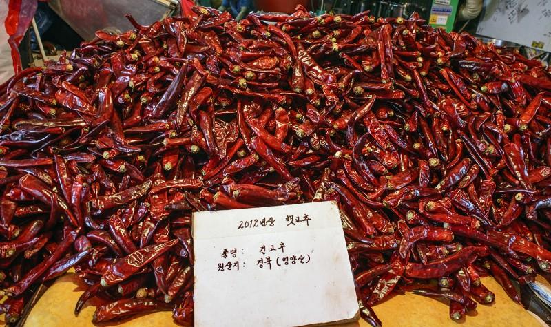 korea jagalchi fish market busan chili peppers