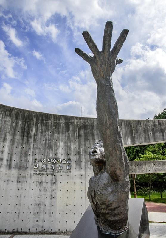 may 18 memorial park gwangju boy statue