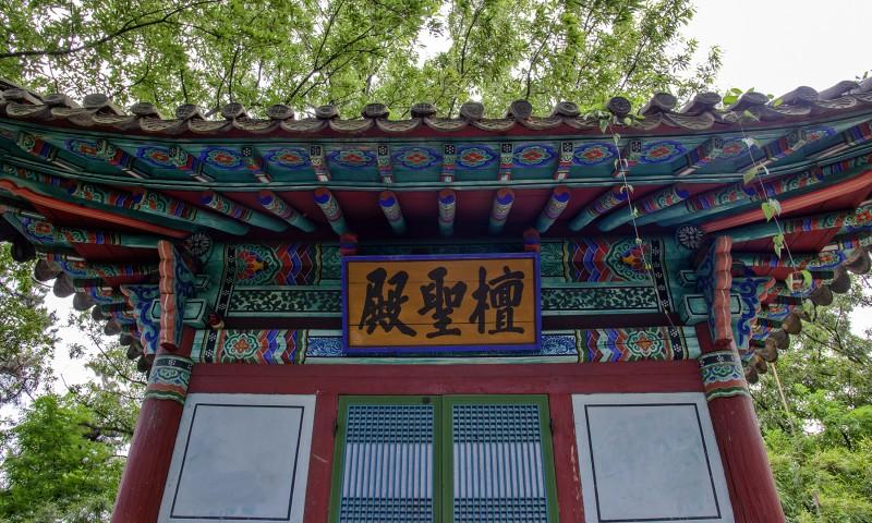 may 18 memorial park gwangju temple