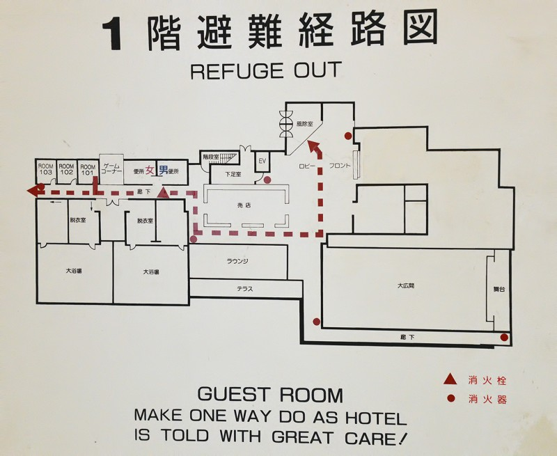 japanese hotel escape instructions