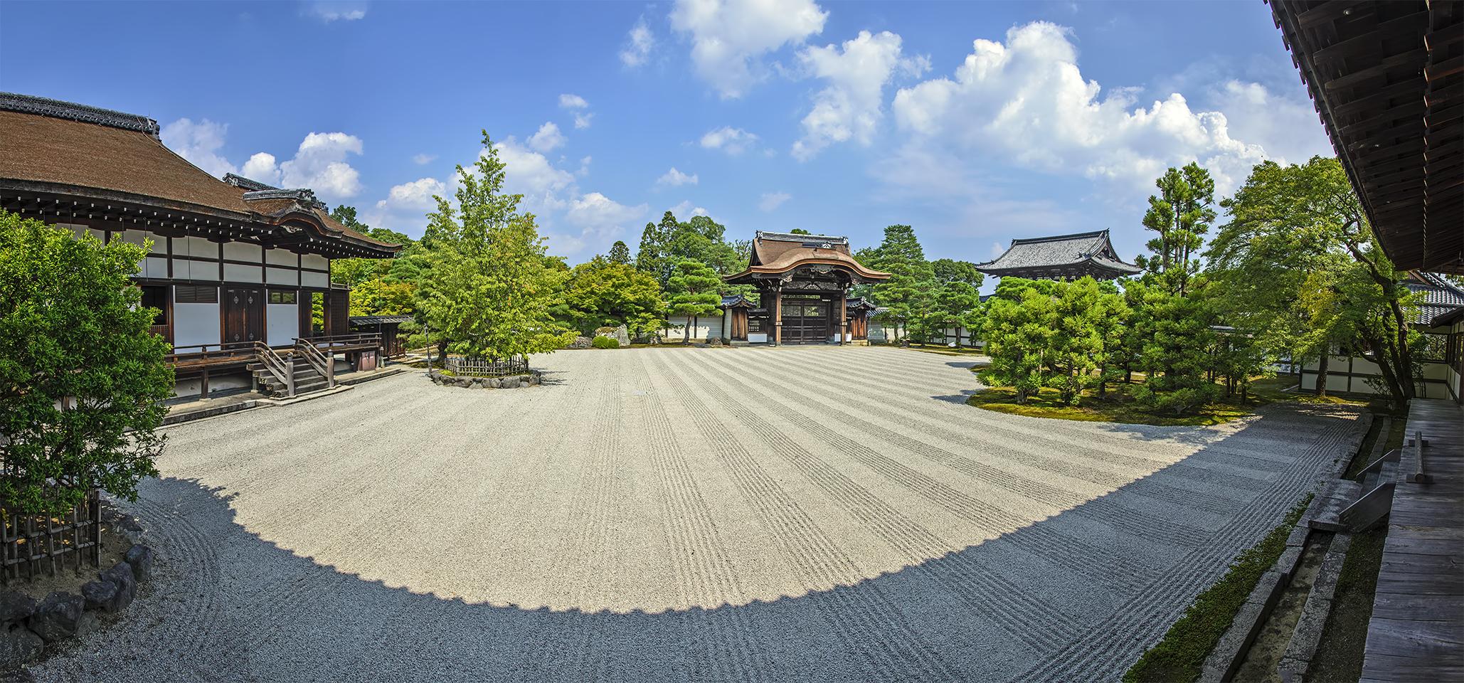 Ninnaji's South Garden 仁和寺の南庭 photomerge panorama ninnaji south garden dantei kyoto