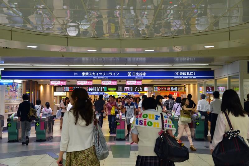 Kitasenju Station tokyo