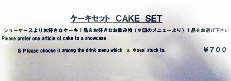 jenglish engrish japanese english menu errors funny