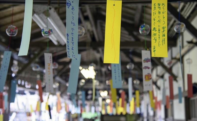 prayer flags banners in koyasan station
