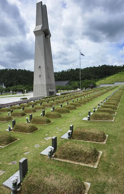 korea gwangju 5-18 memorial cemetary gwangju massacre graves korean rok