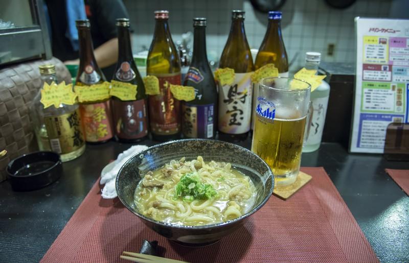 saiya kyoto izakaya gyu udon curry kirin beer sake 居酒屋