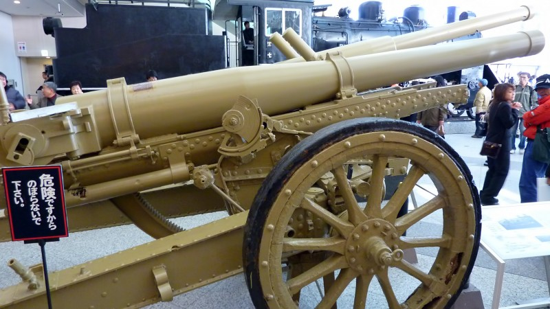 model 96 15cm howitzer yasukuni