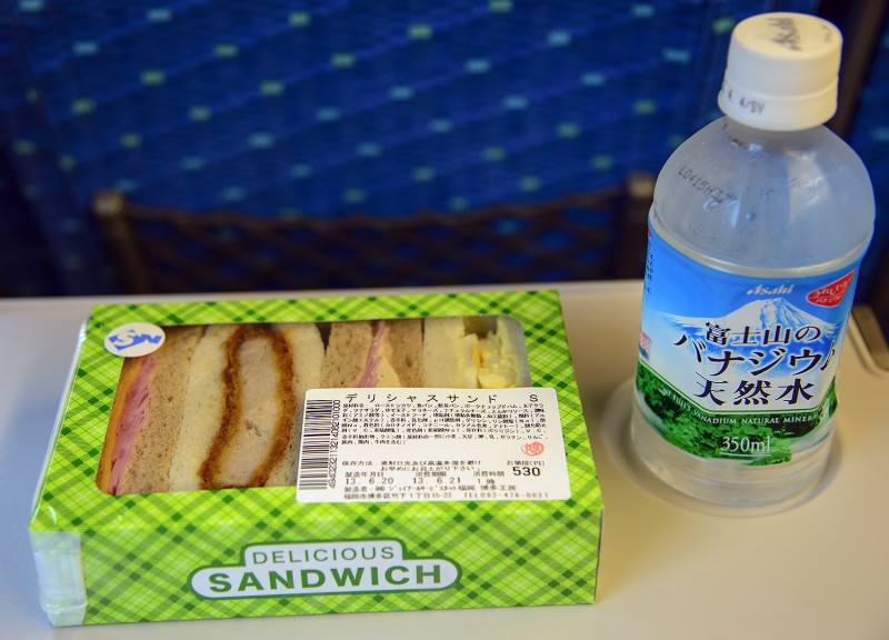 delicious sandwich on bullet train with mount fuji water