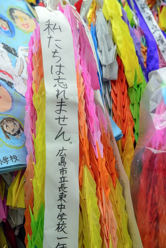 hiroshima paper cranes we will not forget