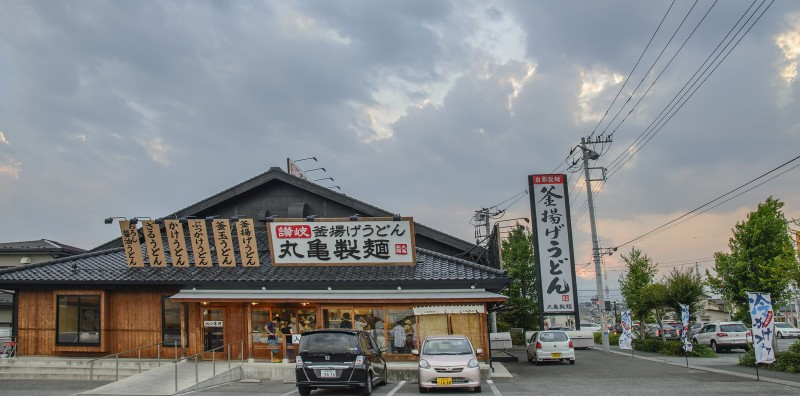 marugame udon kai city japan