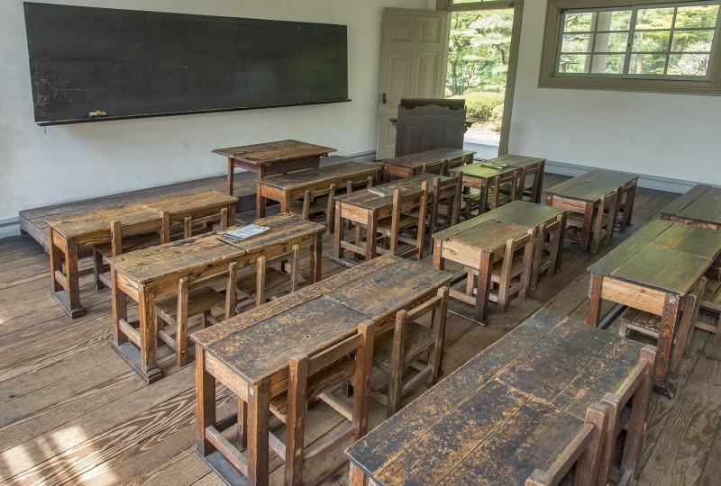 meiji mura school room