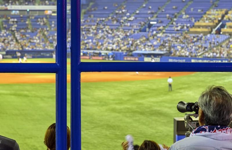 yakult swallows fan jingu stadium binoculars