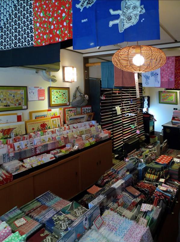 Isetatsu paper shop yanaka