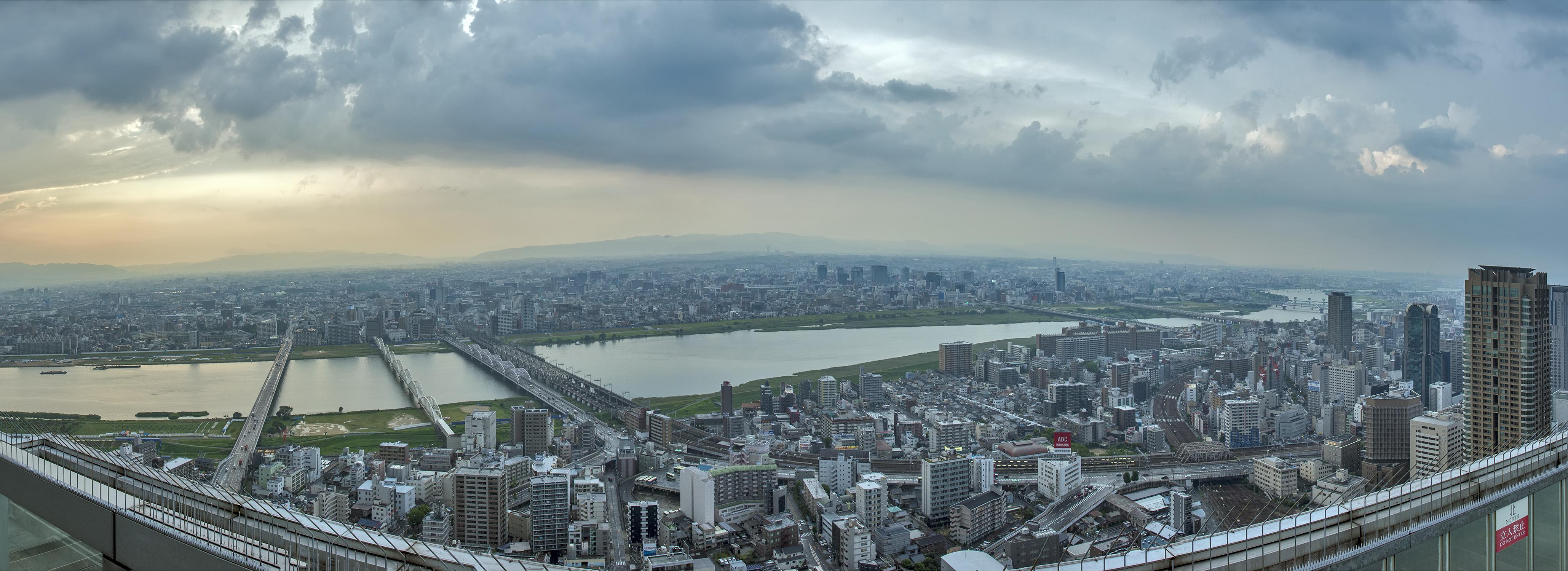 Umeda Sky Building 梅田スカイビル « TravelJapanBlog.com