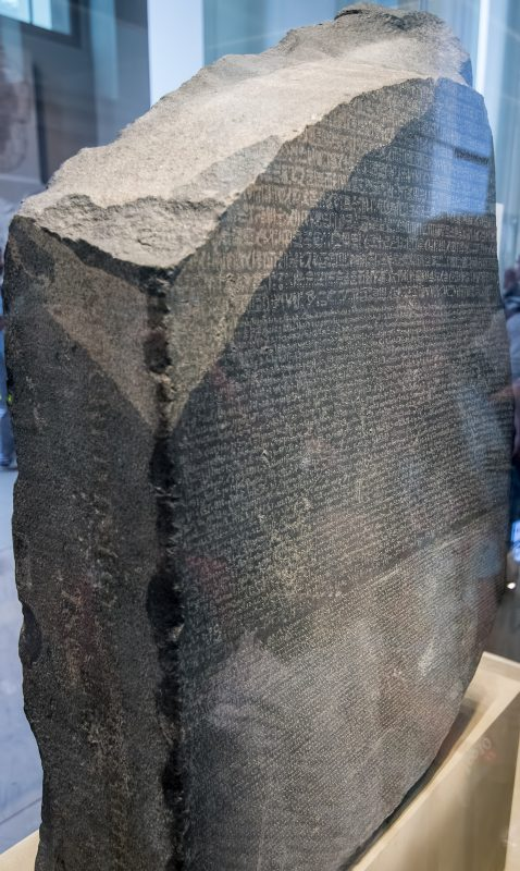 Rosetta Stone Elevation Error : Rosetta stone « traveljapan