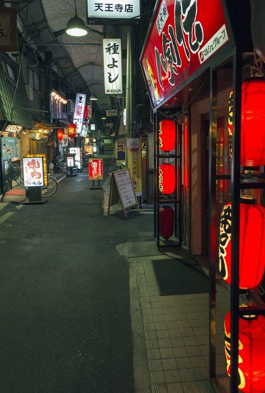 tennoji red light district akachochin yakiniku