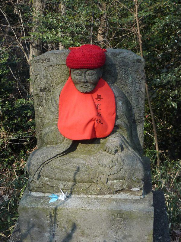 hino statue Takahata Fudoson Kongo-ji Temple the heart sutra