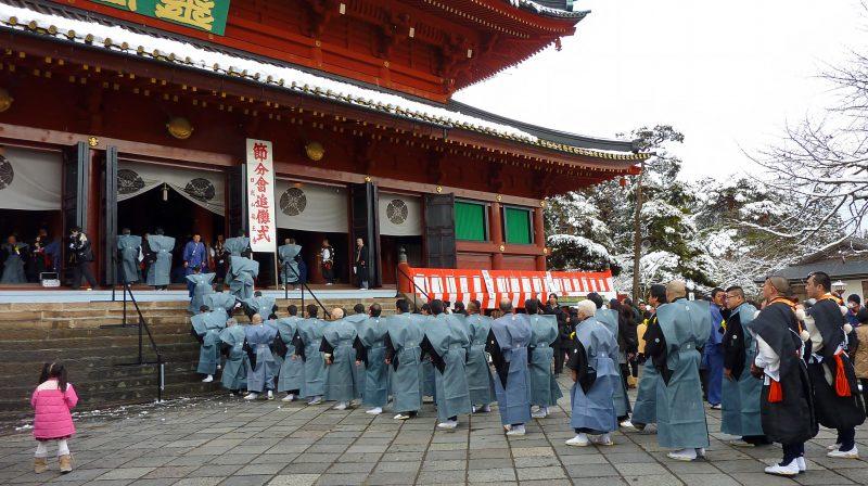 setsubun nikko japan