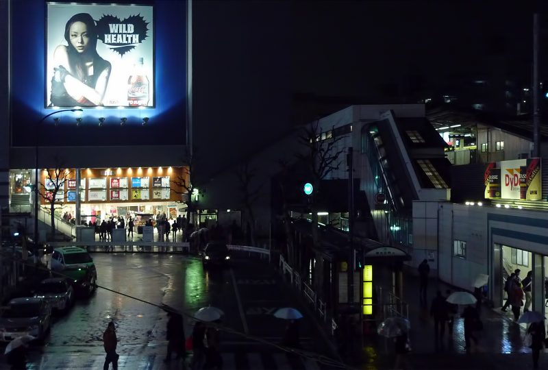 takadanobaba rainy night wild health big box coca-cola ad advertisement