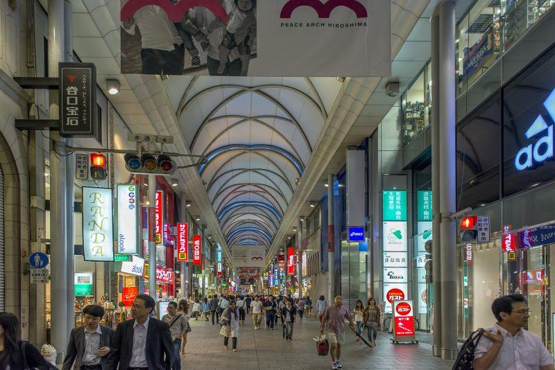 hiroshima shopping arcade hondori