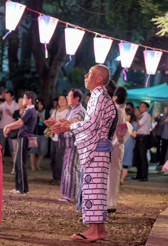 old man ojii bon odori