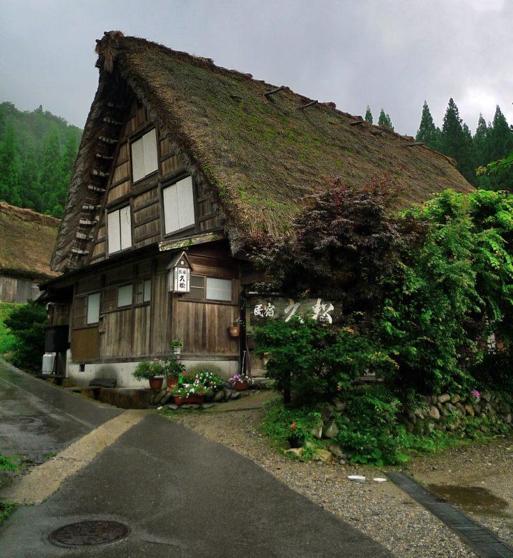 minshuku shirakawago hisamatsu