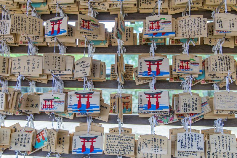 ema miyajima itsukushima jinja shrine