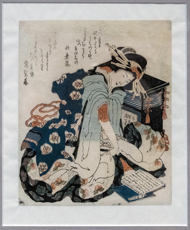 geisha with books russia hokusai hermitage ai clear topazdenoise